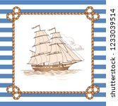 sailing shop in rope frame on... | Shutterstock .eps vector #1233039514