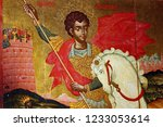 saint george . ancient icon in... | Shutterstock . vector #1233053614