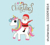 santa clause riding unicorn... | Shutterstock .eps vector #1233093814