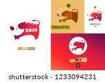gong xi fa cai mean wishing you ... | Shutterstock .eps vector #1233094231