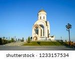 moscow  russia   october 17... | Shutterstock . vector #1233157534