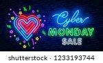 cyber monday neon banner.... | Shutterstock .eps vector #1233193744