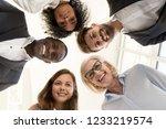 portrait of happy friendly...   Shutterstock . vector #1233219574
