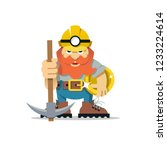 cryptocurrency mining character | Shutterstock .eps vector #1233224614