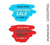 illustration of super christmas ... | Shutterstock . vector #1233229561