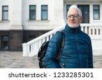 active retirement concept.... | Shutterstock . vector #1233285301