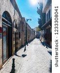 gaziantep  turkey   november 15 ... | Shutterstock . vector #1233308041