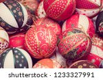christmas ornaments in budapest ...   Shutterstock . vector #1233327991