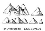 sketch of the mountains. hand... | Shutterstock .eps vector #1233369601