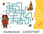 christmas labyrinth for kids. a ... | Shutterstock .eps vector #1233375187