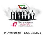 unification of the seven arab... | Shutterstock .eps vector #1233386821