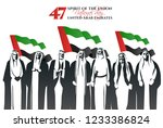 unification of the seven arab... | Shutterstock .eps vector #1233386824