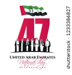 unification of the seven arab... | Shutterstock .eps vector #1233386827