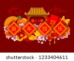 happy chinese new year greeting ... | Shutterstock .eps vector #1233404611