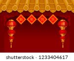 chinese new year greeting... | Shutterstock .eps vector #1233404617