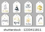 set of christmas labels ...   Shutterstock .eps vector #1233411811