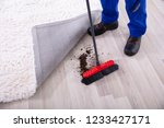 lowsection view of a janitor... | Shutterstock . vector #1233427171