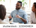 african american businessman ... | Shutterstock . vector #1233434824