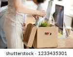 new female employee  trainee ... | Shutterstock . vector #1233435301