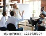 smiling female speaker... | Shutterstock . vector #1233435307