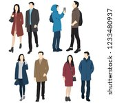 set of men and women in... | Shutterstock .eps vector #1233480937