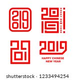 happy chinese new year 2019... | Shutterstock .eps vector #1233494254