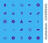 leisure icon. leisure vector... | Shutterstock .eps vector #1233503101