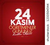 november 24th turkish teachers... | Shutterstock .eps vector #1233504544