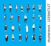 big set of healthy active...   Shutterstock .eps vector #1233667117