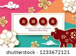 chinese new year 2019 greeting... | Shutterstock .eps vector #1233672121