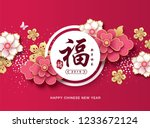 chinese new year 2019 greeting...   Shutterstock .eps vector #1233672124