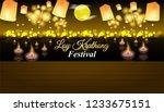 loy kratong thailand festival . ... | Shutterstock .eps vector #1233675151