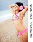 portrait of beautiful young... | Shutterstock . vector #123370585