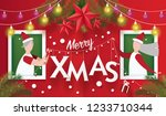 merry christmas and happy new... | Shutterstock .eps vector #1233710344
