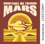 take me to mars. vector hand...   Shutterstock .eps vector #1233715897