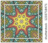 decorative colorful mandala... | Shutterstock .eps vector #1233718471
