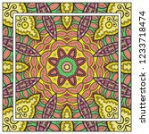 decorative colorful mandala... | Shutterstock .eps vector #1233718474