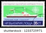 moscow  russia   october 6 ... | Shutterstock . vector #1233725971