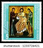 moscow  russia   october 6 ... | Shutterstock . vector #1233726421
