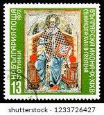 moscow  russia   october 6 ... | Shutterstock . vector #1233726427