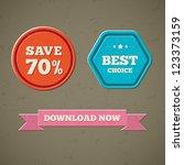 retro badges set | Shutterstock .eps vector #123373159