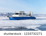 lake baikal. the hovercraft... | Shutterstock . vector #1233732271