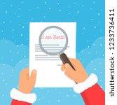 close up santa claus hands... | Shutterstock .eps vector #1233736411