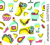 seamless vector pattern with... | Shutterstock .eps vector #1233759211
