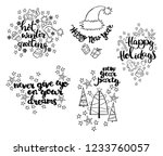 set. lettering. merry christmas.... | Shutterstock .eps vector #1233760057