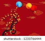 watercolor sakura frame.... | Shutterstock .eps vector #1233766444