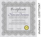 grey certificate or diploma... | Shutterstock .eps vector #1233771067