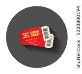 realistic cinema ticket icon in ... | Shutterstock .eps vector #1233800194