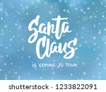 vector holiday background with... | Shutterstock . vector #1233822091