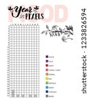 year in pixels  your mood.... | Shutterstock .eps vector #1233826594